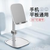 倍思手機支架桌面懶人支架ipad平板電腦通用支架床頭看電視最低價  【快速出貨】