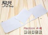 【飛兒】 MacBook Pro 筆電 13/15/17 吋 手托 腕托 觸碰板貼 有光碟機版 非touchbar 163