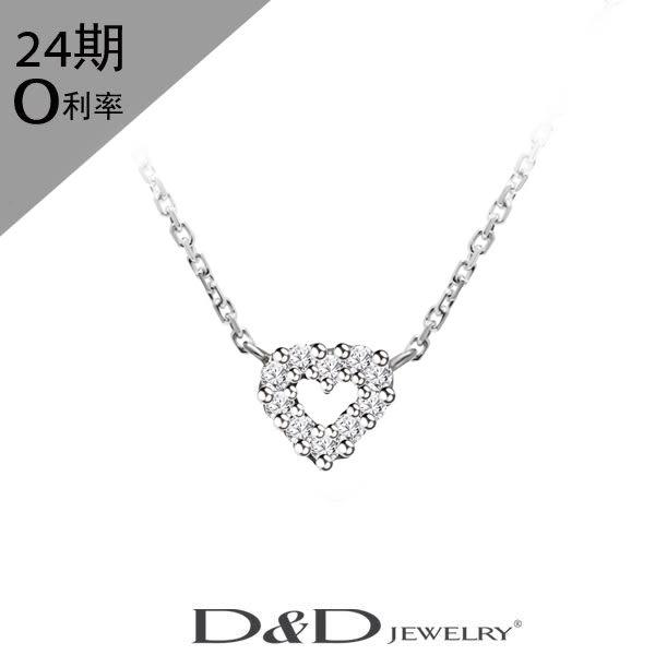 情人節禮物 D&D 心形鑽石項鍊 0.11克拉  14K金  ♥