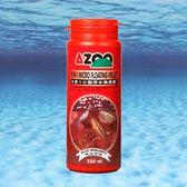 AZOO 9合1小型魚浮水漢堡 330ml