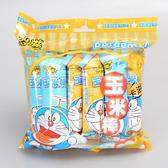 台灣【卡滋】玉米棒 105g