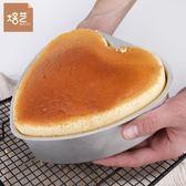 【狐狸跑跑】外銷鋁合金模具愛心形蛋糕活底模戚風蛋糕陽極蛋糕模烘焙模具ML8