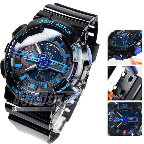 SANDA 探索城市潮流雙顯計時腕錶 男錶 背光 藍 SA299藍黑 防水手錶 雙顯示 電子錶 夜光照明