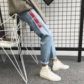 港風日系秋季牛仔褲男士新款學生條紋拼接寬鬆潮流哈倫休閒長褲子
