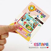 【ESTAPE易撕貼】隨手貼抽取式OPP裝飾封貼膠帶(熱氣球-藍天探險)