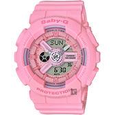 【CASIO 卡西歐】Baby-G 花朵系列雙顯手錶-玫瑰粉 BA-110-4A1DR