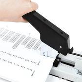 訂書機 辦公裝訂用品重型訂書器省力加厚訂書機釘書器可訂90頁 LC4036 【歐爸生活館】