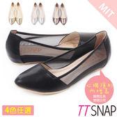內增高-TTSNAP MIT素面小尖頭透膚網紗平底鞋 黑/金/銀/錫