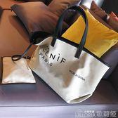 女手提包 包包女夏季潮手提包韓版帆布包購物袋單肩包大包 歌莉婭