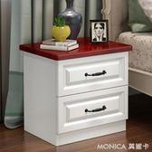 床頭櫃 床頭櫃簡約現代簡易床邊小櫃子小戶型臥室收納儲物白色經濟型組裝 莫妮卡小屋YXS