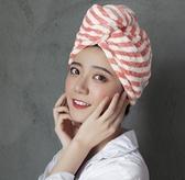 快速出貨 潔麗雅干發帽女超強洗包頭巾吸水速幹毛巾可愛擦頭干發巾加厚浴帽【快速出貨】