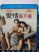 影音專賣店-Q00-1256-正版BD【愛情藥不藥】-藍光電影