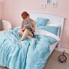 床包被套組 / 單人【魚悠悠】含一件枕套  100%天絲  戀家小舖台灣製AAU112