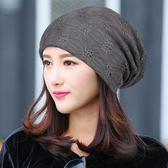 售完即止-蕾絲包頭帽子薄款月子帽頭巾空調帽光頭化療帽女透氣堆堆帽11-29(庫存清出T)