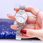 滿天星手錶女奢華簡約氣質法國小眾輕奢品牌防水女士女錶  聖誕節免運