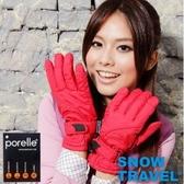【SNOW TRAVEL】英國進口PORELLE防水保暖透氣薄手套AR-52(紅)/M號(女)/滑雪/騎車/戶外/雨天