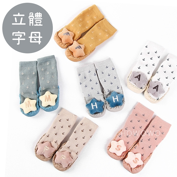 韓國毛圈加厚寶寶長襪 立體嬰兒止滑襪 嬰兒襪 (11-13CM) CA1270 好娃娃