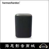 【海恩數位】Harman/Kardon Enchant Subwoofer 重低音 無線喇叭