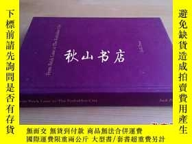 二手書博民逛書店from罕見brick lane to the forbidde