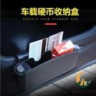 車載收納盒懸掛式車用手機置物盒車載物置物架【創世紀生活館】