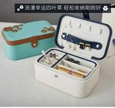 雙層首飾盒公主歐式正韓飾品收納盒耳釘耳環飾品戒指收納簡約小 跨年鉅惠85折