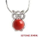 Aka紅珊瑚項鍊-可愛貓頭鷹-唯一精品 石頭記