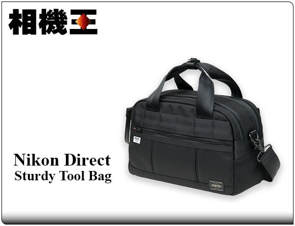 ★相機王★Nikon X Porter Sturdy Tool Bag﹝新款吉田包﹞相機包