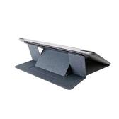 電腦支架MOFT筆記本支架蘋果MacBook桌面增高電腦Mac筆電可折疊 蜜拉貝爾