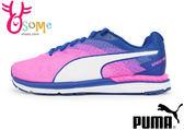 PUMA Speed 300 IGNITE慢跑鞋-女款 輕量運動鞋I9590#粉藍◆OSOME奧森童鞋/小朋友