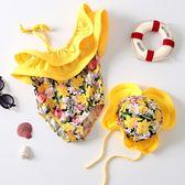 新款韓版大花連體禮服 黃色斜肩可愛女童公主寶寶泳衣溫泉泳裝 森活雜貨