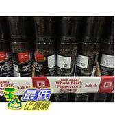 [COSCO代購] W261106 McCormick 研磨黑胡椒粒 151公克 (兩入裝)