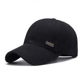 Qmishop 春夏網布棒球帽男 中年戶外遮陽帽子【QG1006】