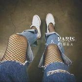 絲襪  歐美風破洞牛仔 必備性感 情趣 漁網襪 巴黎春天