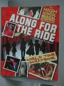 【書寶二手書T5/原文書_ZAO】Along for the Ride_Blackwell, Marc (PHT)