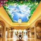 風景壁貼 天花板吊頂壁貼自粘墻紙3d立體壁畫創意墻貼畫貼紙藍天白云天空星【萌森家居】