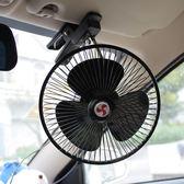 車載風扇12v 24v伏汽車用小電風扇大貨車空調大風力強力制冷搖頭「Top3c」