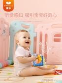澳樂寶寶布書早教書6-12月益智嬰兒玩具0-1歲安全可咬立體撕不爛 歐韓時代
