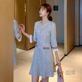 洋裝 2020夏新款裙子小個子韓版收腰顯瘦休閒時尚百搭小香風洋裝氣質 中秋節