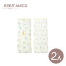 bebe Amico-童話森林-負離子紗布澡巾2入