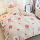 毛毯厚 3D毛毯被子珊瑚絨毯子加厚冬季法蘭絨床單人女學生宿舍毯子igo  蜜拉貝爾