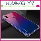 HUAWEI Y9 (2019) 四角加厚氣墊背蓋 透明手機殼 防摔保護套 TPU手機套 矽膠軟殼 全包邊保護殼