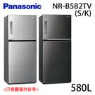 【Panasonic國際】580L 雙門變頻冰箱 NR-B582TV-S/K 免運費