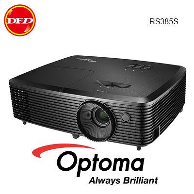 現貨 奧圖碼 OPTOMA RS385S SVGA 多功能投影機 簡報 小型會議 公司貨 3800流明 送87.5吋手拉布幕