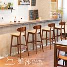 北歐風復刻版實木吧台椅 (5026) 布藝款/PU款/兩種座高【雅莎居家生活館】