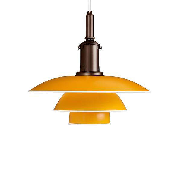 Louis Poulsen PH 3½-3 Pendant Lamp 33cm 保羅漢寧森 彩色系列 金屬貝殼 三層次 吊燈