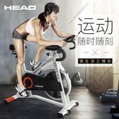 動感單車 搶HEAD海德健身車 家用健身房動感單車 靜音室內健身器材腳踏車 MKS夢藝家