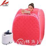 汗蒸箱 110v家用單人排毒熏蒸汽桑拿浴箱汗蒸房成人全身滿月發汗機