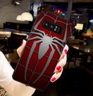 三星 Samsung Galaxy Note 8 N950 N950fd 手機殼 軟殼 保護套 蜘蛛