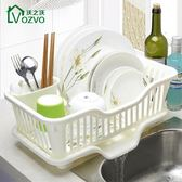 加厚塑料廚房碗碟盤子餐具瀝水收納籃水槽邊滴水晾碗架WY【中秋節促銷】