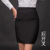 職業裙春夏季新款職業裙女半身一步裙包臀裙黑色西裝裙正裝裙子工裝新年禮物
